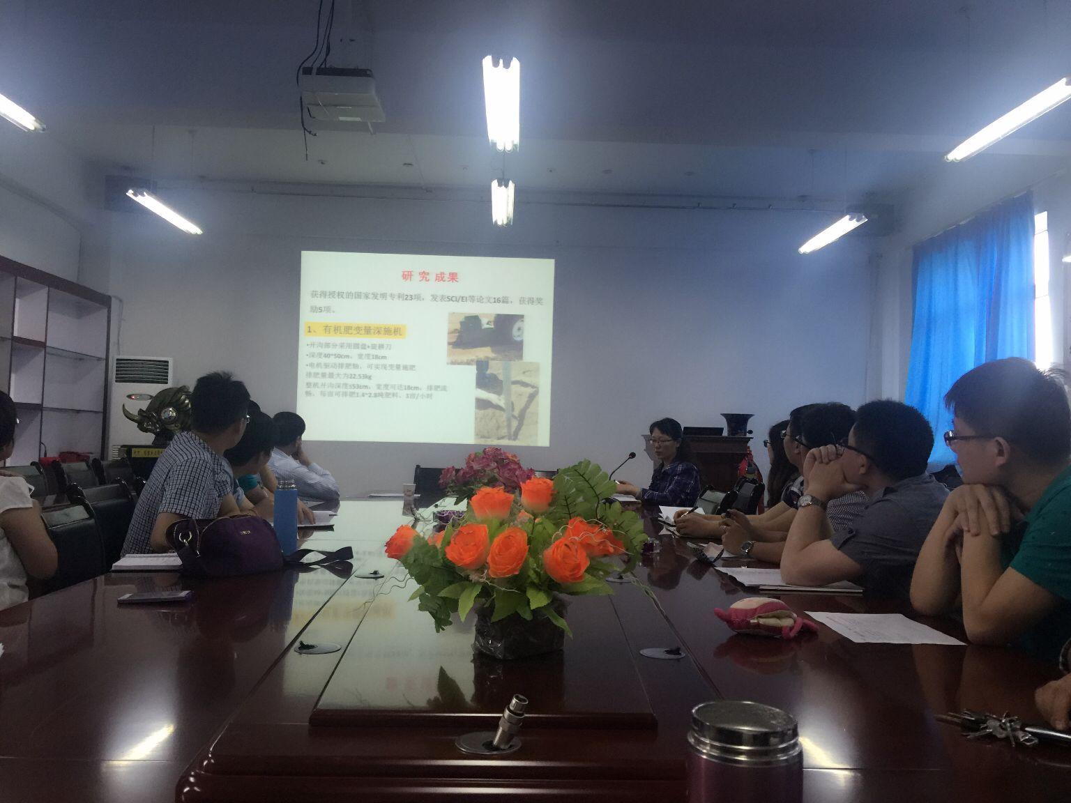 中国农大徐丽明教授:谈林果产业自动化技术与装备发展趋势