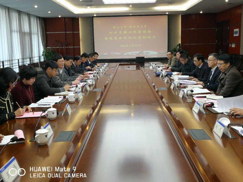 王选东书记一行访问浙江大学和东华大学