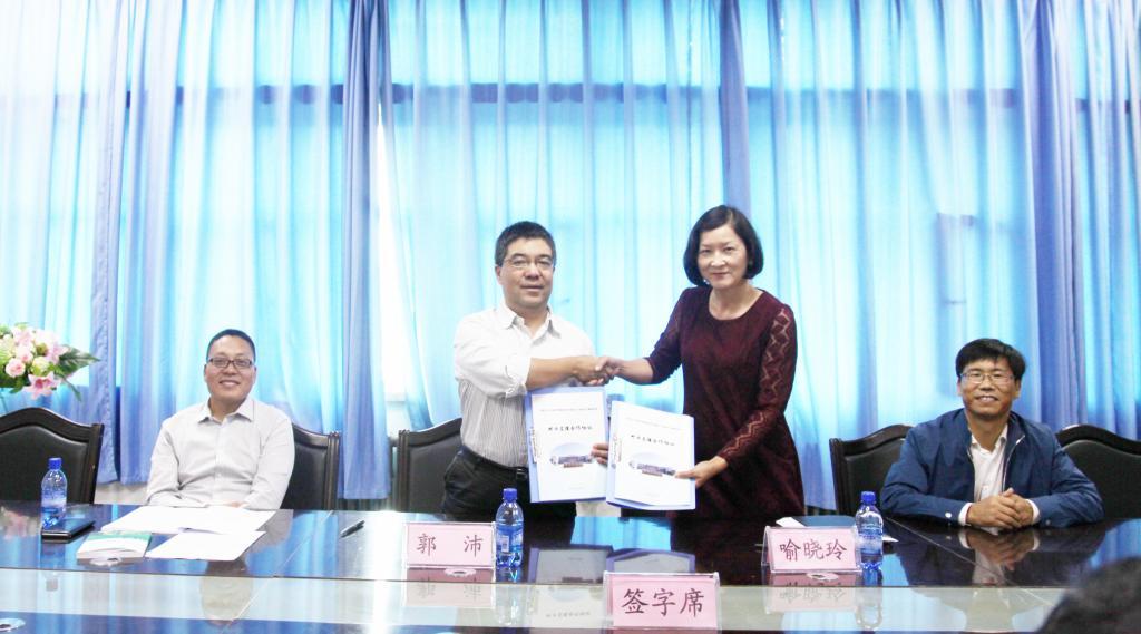 塔里木大学经济与管理学院与中国农业大学经济管理学院签订对口支援协议书