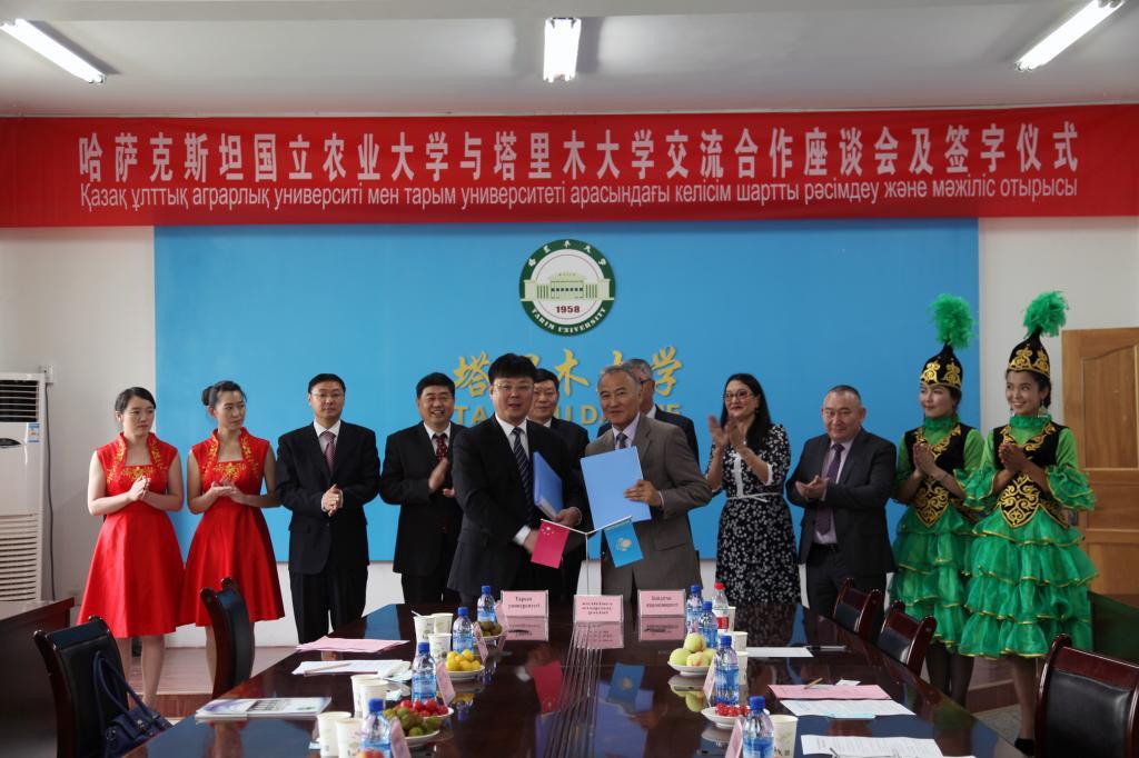 哈萨克斯坦国立农业大学代表团来校访问